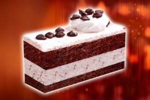 Пломбир в шоколаде (0,3 кг)